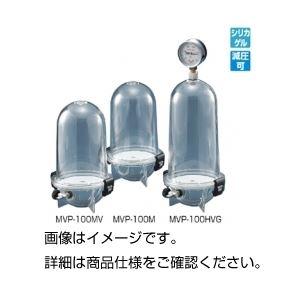 その他 (まとめ)小型デシケーター MVP-100M【×3セット】 ds-1597500