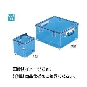 その他 (まとめ)キャリーボックス 1型【×3セット】 ds-1597522