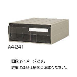 その他 (まとめ)カセッター A4-241【×3セット】 ds-1597781