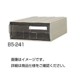 その他 (まとめ)カセッター B5-241【×3セット】 ds-1597789