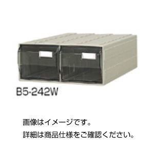 その他 (まとめ)カセッターB5-242W【×3セット】 ds-1597791