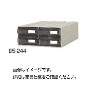 その他 (まとめ)カセッター B5-244【×3セット】 ds-1597792