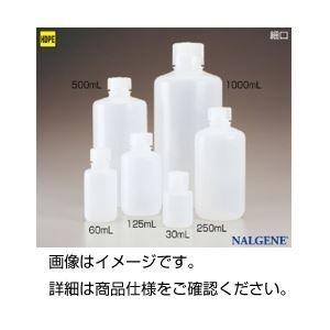 その他 (まとめ)ナルゲンエコノミーPE瓶細口 60ml【×50セット】 ds-1598076