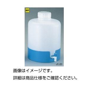 その他 (まとめ)純水貯蔵瓶(ウォータータンク) JC-20【×3セット】 ds-1598144