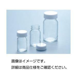 その他 軽量規格瓶 No7 65ml(100本) ds-1598214