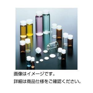 その他 スクリュー管 茶 110ml (50本) No8 ds-1598264
