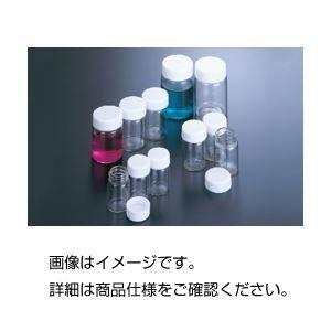 その他 スクリューカップ No30 16ml(100本) ds-1598269