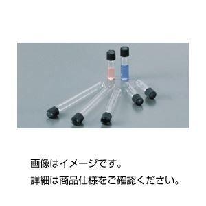 その他 ねじ口試験管 NT-18平底 (100本) ds-1598450