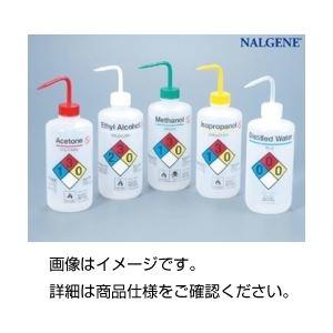 その他 (まとめ)ナルゲン薬品識別洗浄瓶アセトン用 500ml 赤【×20セット】 ds-1598557
