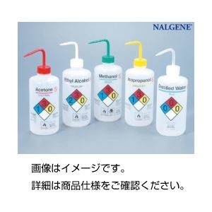 その他 (まとめ)ナルゲン薬品識別洗浄瓶エタノール用500ml 白【×20セット】 ds-1598558
