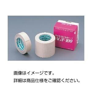 その他 (まとめ)テフロンフロログラス粘着テープ25mm 0.13【×5セット】 ds-1599042