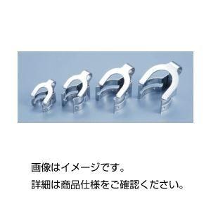 その他 (まとめ)テーパージョイント用クランプ24/40(10個)【×3セット】 ds-1599462