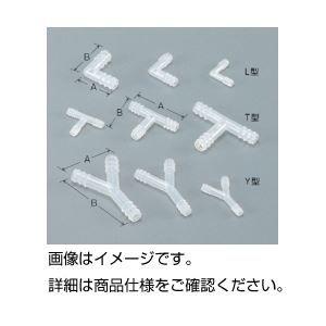 その他 (まとめ)PPコネクター L-8L型(10個)【×10セット】 ds-1599637