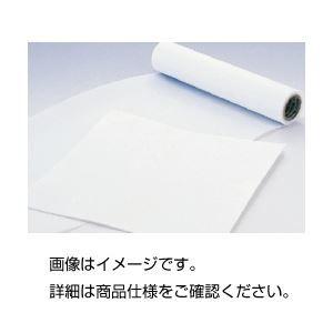 その他 フッ素樹脂シート 300×300mm 5mm ds-1599737