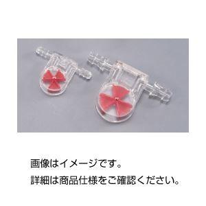 その他 (まとめ)フローモニター S【×5セット】 ds-1599793