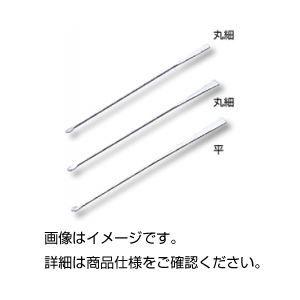 その他 (まとめ)ミクロスパーテル 平150mm ステンレス【×50セット】 ds-1600124