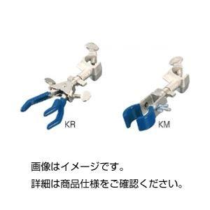 その他 (まとめ)回転式ムッフ付クランプKR-2【×3セット】 ds-1600229