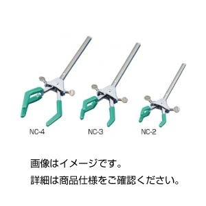 その他 (まとめ)両開クランプ NC-3【×5セット】 ds-1600239
