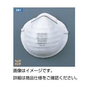 その他 (まとめ)3M防塵マスク No8000J 入数:50枚【×3セット】 ds-1600661
