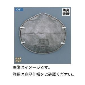 その他 (まとめ)3M防塵マスク No9913-DS1 入数:11枚【×3セット】 ds-1600665