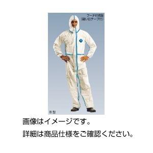 その他 (まとめ)タイベックソフトウェアIII型フード付続服 II【×10セット】 ds-1600756