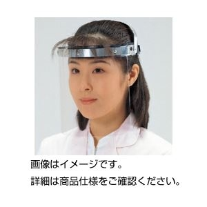その他 (まとめ)保護面 230B【×10セット】 ds-1600808