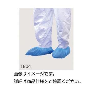 その他 (まとめ)シューズカバー 1804(50双入)【×5セット】 ds-1600828