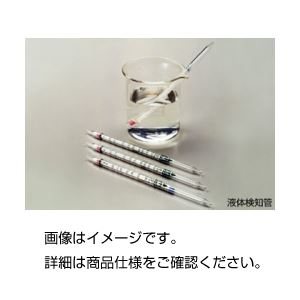 その他 (まとめ)液体検知管 遊離残留塩素222(10本入)【×10セット】 ds-1601054
