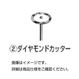 その他 (まとめ)ダイヤモンドカッターH-640 1本【×3セット】 ds-1601203