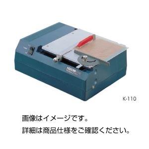 その他 卓上カッター(PCBカッター) K-111 ds-1601233