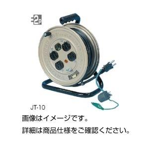 その他 (まとめ)コードリール JT-10【×3セット】 ds-1601244