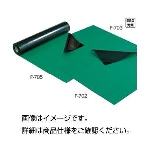 その他 (まとめ)導電マット F-728【×3セット】 ds-1601295