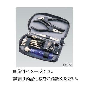 その他 (まとめ)マイキット KS-27(精密作業用)【×3セット】 ds-1601357