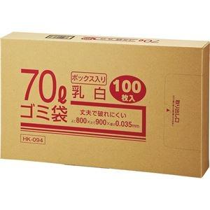 その他 (まとめ) クラフトマン 業務用乳白半透明 メタロセン配合厚手ゴミ袋 70L BOXタイプ HK-094 1箱(100枚) 【×5セット】 ds-1574137