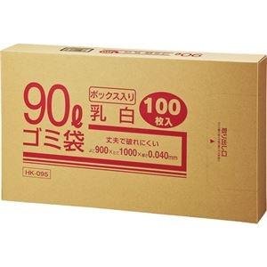 その他 (まとめ) クラフトマン 業務用乳白半透明 メタロセン配合厚手ゴミ袋 90L BOXタイプ HK-095 1箱(100枚) 【×5セット】 ds-1574138