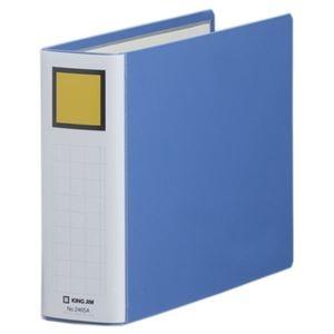 その他 (まとめ) キングファイル スーパードッチ(脱・着)イージー B5ヨコ 500枚収容 背幅66mm 青 2465A 1冊 【×10セット】 ds-1574307