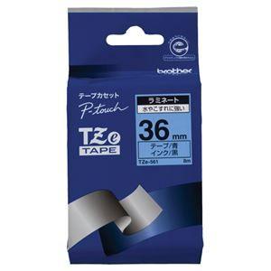 その他 (まとめ) ブラザー BROTHER ピータッチ TZeテープ ラミネートテープ 36mm 青/黒文字 TZE-561 1個 【×4セット】 ds-1574942