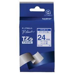 その他 (まとめ) ブラザー BROTHER ピータッチ TZeテープ ラミネートテープ 24mm 白/青文字 TZE-253 1個 【×6セット】 ds-1574972