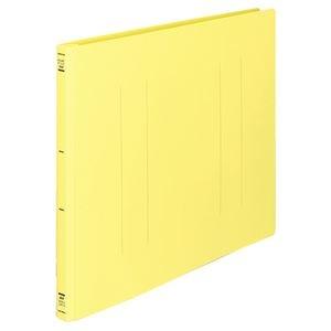 その他 (まとめ) コクヨ フラットファイル(PP) A3ヨコ 150枚収容 背幅20mm 黄 フ-H48Y 1セット(10冊) 【×2セット】 ds-1576130