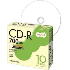 その他 (まとめ) TANOSEE データ用CD-R 700MB 48倍速 5mmスリムケース SR80FPW10T 1パック(10枚) 【×20セット】 ds-1577454