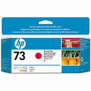 その他 (まとめ) HP73 インクカートリッジ クロムレッド 130ml 顔料系 CD951A 1個 【×3セット】 ds-1578443