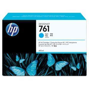 その他 (まとめ) HP761 インクカートリッジ シアン 400ml 染料系 CM994A 1個 【×3セット】 ds-1578447