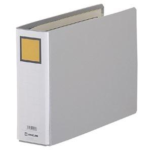 その他 (まとめ) キングファイルG B5ヨコ 500枚収容 背幅66mm グレー 965N 1冊 【×10セット】 ds-1578727