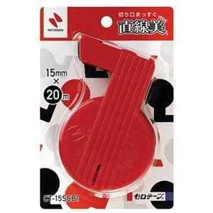 その他 (まとめ) ニチバン セロテープ 直線美 mini 小巻カッター付 15mm×20m 赤 CT-15SCB1 1個 【×20セット】 ds-1584231