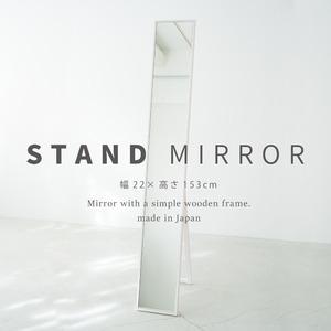 その他 細枠スタンドミラー 幅22cm(ホワイト/白) 天然木/姿見鏡/スリム/高級感/木製/飛散防止加工/折りたたみ/北欧風/日本製/完成品/NK-1 ds-1604094