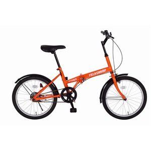 人気の その他 FIELD 折畳み自転車 FIELD 折畳み自転車 CHAMP FDB20 FDB20 MG-FCP20 ds-1604415, 満天カーテン:a8d7fbf5 --- rekishiwales.club