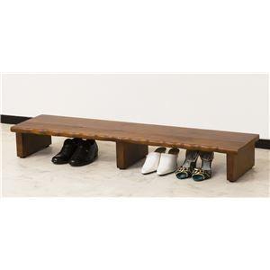 その他 天然木玄関台(踏み台/ステップ) 幅120cm アジャスター付き 【完成品】 ds-1614671