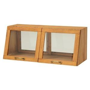 その他 カウンター上ガラスケース(キッチン収納/スパイスラック) 木製 幅60cm×高さ25cm ナチュラル 取っ手/引き戸付き ds-1629284