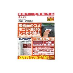 その他 (まとめ) 両面テープ前処理剤 1700 【×15セット】 ds-1630985