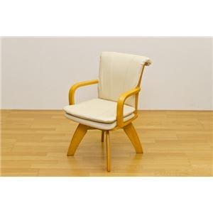 その他 ダイニングチェア(回転椅子/リビングチェア) 木製 張地:合成皮革/合皮 肘付き BRISTOL ナチュラル【代引不可】 ds-1424499